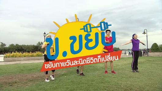 แกลอรีภาพ เร็วๆนี้ที่ Thai PBS 16 - 22 ก.ค. 58