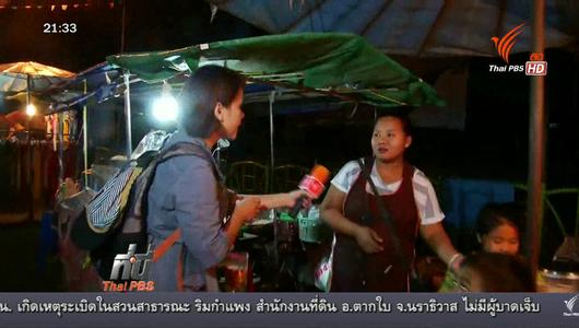 แกลอรีภาพ ยุทธศาสตร์ไทย รับมือสงครามไซเบอร์