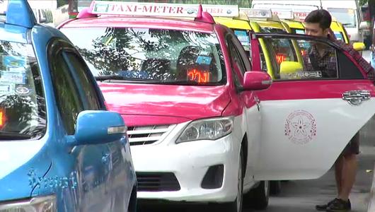 แกลอรีภาพ แท็กซี่ไทย