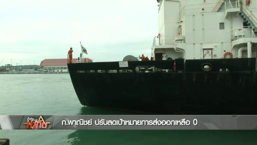 แกลอรีภาพ เศรษฐกิจไทยไร้ทิศทาง...