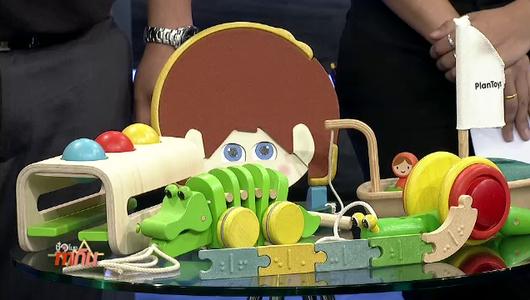 แกลอรีภาพ นวัตกรรมของเล่นเด็ก