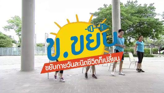 แกลอรีภาพ เร็วๆนี้ที่ Thai PBS 6 - 12 ส.ค. 58