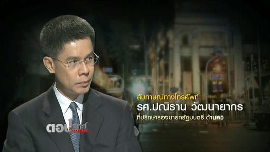 """แกลอรีภาพ """"TOGETHER STRONGER"""" พลัง """"คนไทย"""" ก้าวข้ามเสียงระเบิด"""