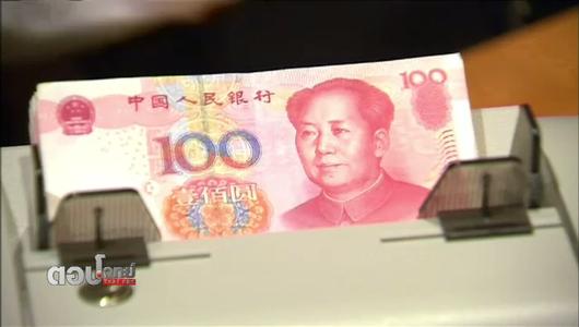 """แกลอรีภาพ """"มังกร"""" สะเทือนโลก """"เกมซ่อนคม"""" จีน """"ฝ่ามรสุมเศรษฐกิจ"""""""