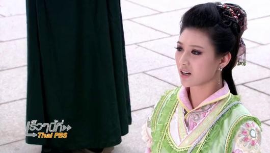 แกลอรีภาพ เร็วๆนี้ที่ Thai PBS 3 - 9 ก.ย. 58