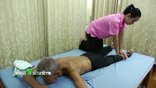 แกลอรีภาพ แพทย์แผนไทยในทีมหมอครอบครัว