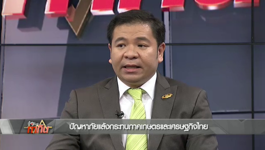 แกลอรีภาพ ปัญหาภัยแล้งกระทบภาคเกษตรและเศรษฐกิจไทย
