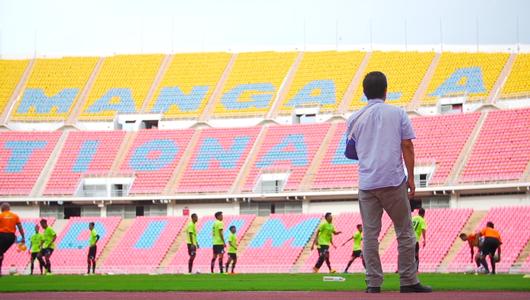 แกลอรีภาพ กีฬาพัฒนาไทย