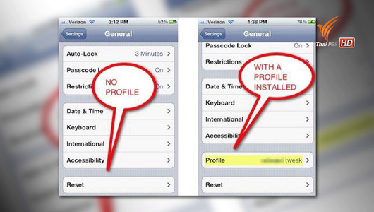 แกลอรีภาพ อันตรายจากการใช้สมาร์ทโฟน โหลดโปรแกรมนอกแอพสโตร์