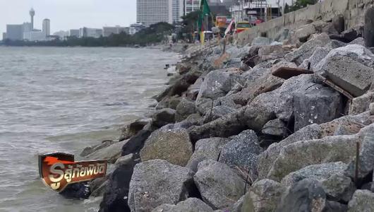 แกลอรีภาพ เติมทรายหาดจอมเทียน พัทยา