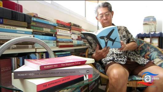แกลอรีภาพ 50 ปีสิงคโปร์
