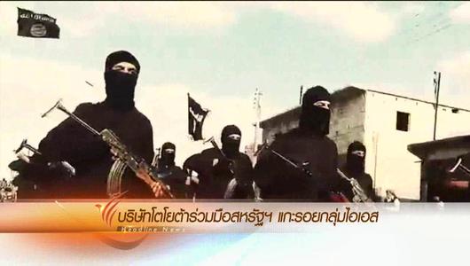ข่าวค่ำ มิติใหม่ทั่วไทย - 9 ต.ค. 58