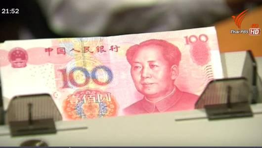 แกลอรีภาพ จีนในปัจจุบัน และความท้าทายสู่อนาคต