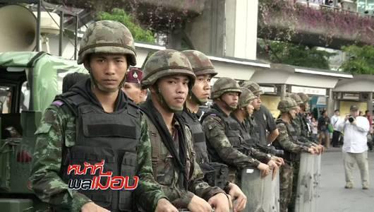แกลอรีภาพ ร่างรัฐธรรมนูญ ยุติทหาร แก้ปัญหาการเมือง ?