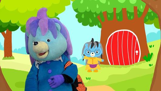 ขบวนการ Fun น้ำนม - กลุ่มดาวหมี