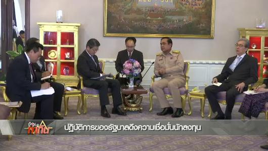 แกลอรีภาพ ยุทธศาสตร์แรงงานไทยในอนาคต