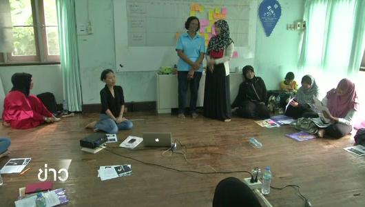 แกลอรีภาพ เครือข่ายผู้หญิงชายแดนใต้รับเป็นคนกลางฟังความเห็นทุกฝ่าย