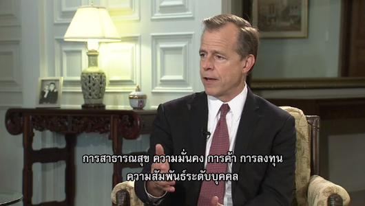 แกลอรีภาพ สัมภาษณ์พิเศษเอกอัครราชทูตสหรัฐอเมริกาประจำประเทศไทย
