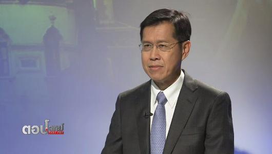 """แกลอรีภาพ เปิดข้อเสนอ """"พรรคเพื่อไทย"""" ร่างรัฐธรรมนูญฉบับใหม่"""