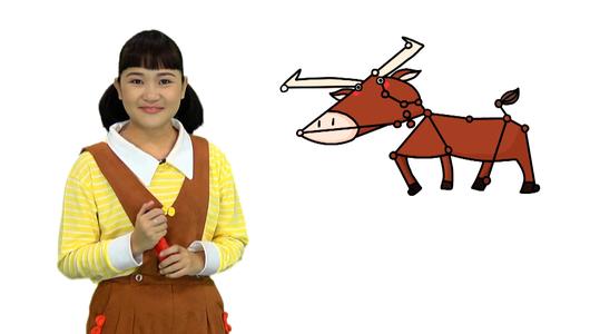 ขบวนการ Fun น้ำนม - กลุ่มดาววัว