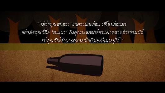 แกลอรีภาพ ไทยไทย