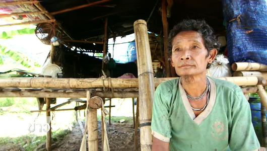 แกลอรีภาพ ชุมชนกะเหรี่ยงกลุ่มป่าแก่งกระจานกับอนาคตมรดกโลก