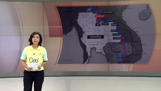 แกลอรีภาพ คดีผลกระทบข้ามแดนเขื่อนไซยะบุรี