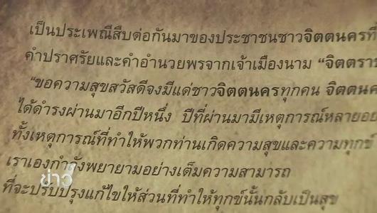 แกลอรีภาพ 15 ธ.ค. 58