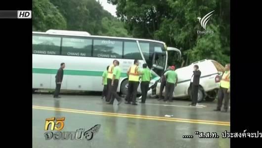 แกลอรีภาพ สาเหตุการเกิดอุบัติเหตุบนท้องถนนในภาคเหนือ